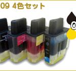 B-LC09-4set-1