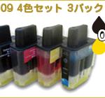 B-LC09-4set-3
