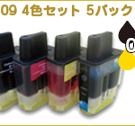 B-LC09-4set-5