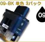 B-LC09-BK-3