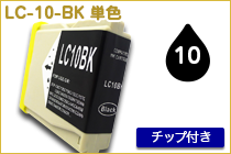 B-LC10-BK-1