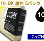 B-LC10-BK-5