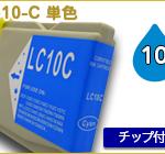 B-LC10-C-1