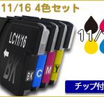 B-LC11-4set-1