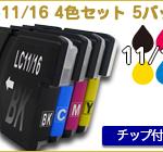 B-LC11-4set-5