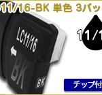B-LC11-BK-3