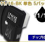 B-LC11-BK-5