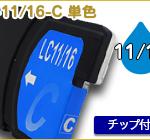 B-LC11-C-1