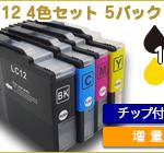 B-LC12-4set-5