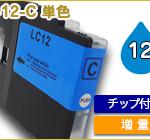 B-LC12-C-1