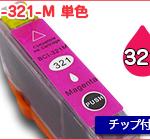 C-BCI321-M-1