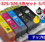 C-BCI325-326-5set-5