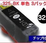 C-BCI325-BK-3