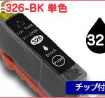 C-BCI326-BK-1