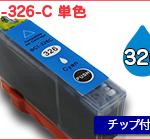 C-BCI326-C-1
