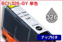 BCI-326GY