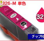 C-BCI326-M-1