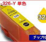C-BCI326-Y-1