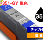 C-BCI351-GY-1