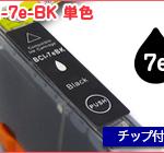 C-BCI7e-BK-1