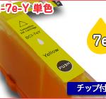 C-BCI7e-Y-1