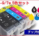 C-BCI9-7e-5set-1