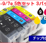 C-BCI9-7e-5set-3