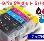 C-BCI9-7e-5set-5
