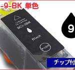 C-BCI9-BK-1