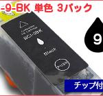 C-BCI9-BK-3