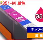 CLI-351XL-M
