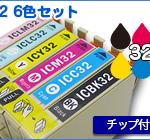 E-IC32-6set-1