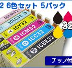 E-IC32-6set-5