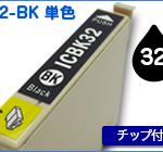 E-IC32-BK-1