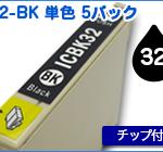 E-IC32-BK-5