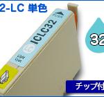E-IC32-LC-1