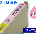 E-IC32-LM-1
