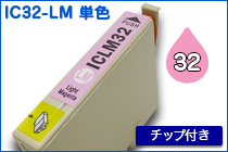 IC32 LM 単色