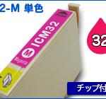 E-IC32-M-1