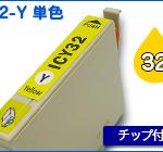 E-IC32-Y-1