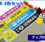 E-IC46-4set-1