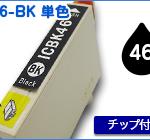 E-IC46-BK-1