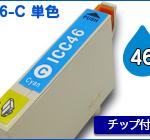 E-IC46-C-1