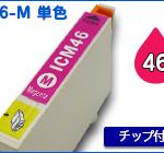 E-IC46-M-1