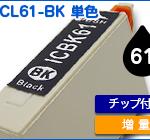 E-IC4CL61-K-1