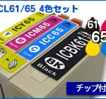 E-IC4CL6165-1