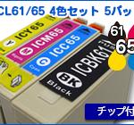E-IC4CL6165-5