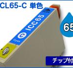 E-IC4CL65-C-1