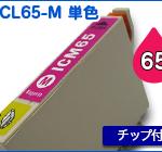 E-IC4CL65-M-1