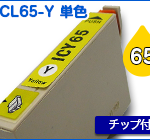 E-IC4CL65-Y-1